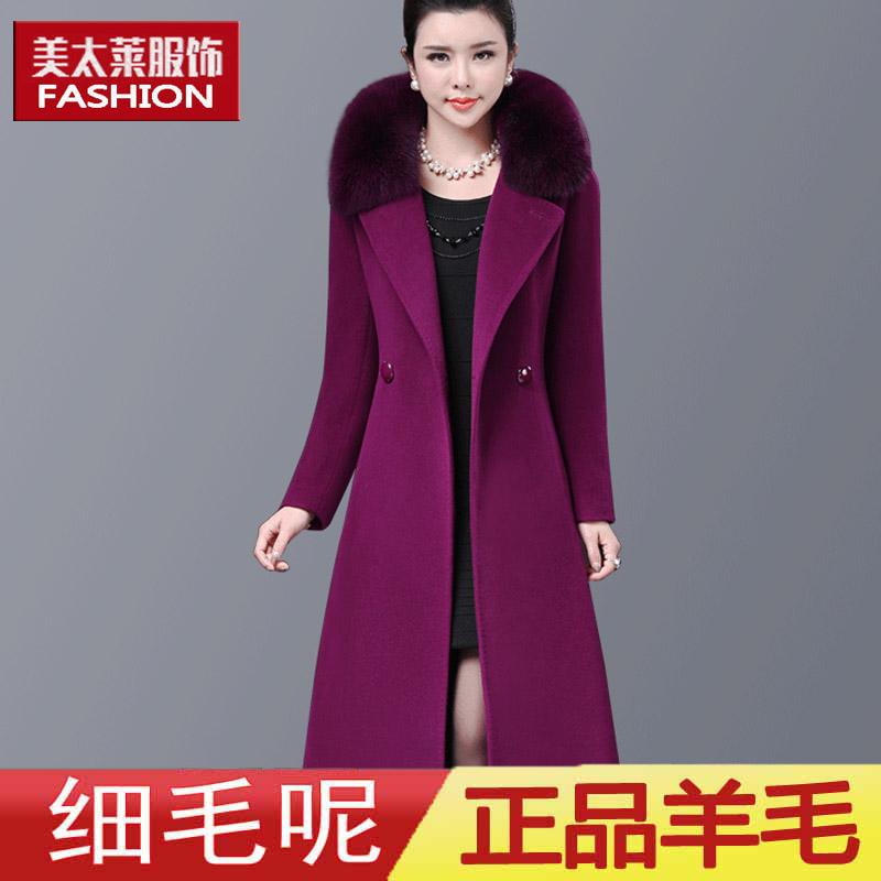 新款妈妈装秋冬装羊毛呢子外套中老年大毛领大衣中长款中年大码女