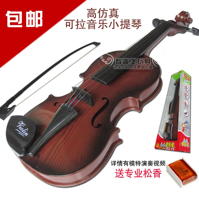 兒童的小提琴