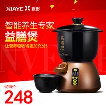 玻璃炖盅银耳锅电炖锅小容量煮粥煲煮花茶器1.8l迷你全自动