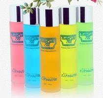 汽车车用正品香水补充液古龙柠檬茉莉苹果香 高档700植物精油大瓶