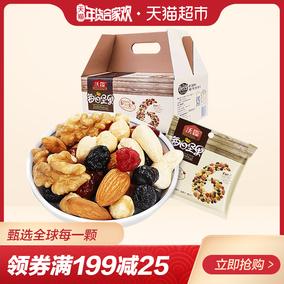 沃隆每日坚果大礼包混合坚果30包孕妇干果仁组合零食年货礼盒750g