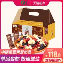 750g包年货大礼包孕妇干果仁零食礼盒30中粮山萃每日坚果混合坚果