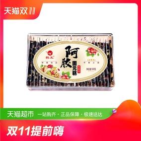 鹤王阿胶糕即食坚果型500g纯山东手工阿胶固元膏块片