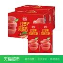 盼盼饮料红苹果250ml*48盒两箱组合装 苹果风味果汁饮料果汁 批发