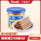 Hemali河马莉手指代餐饼干牛奶125g零食年货辅食儿童磨牙棒