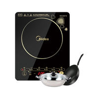 Midea / Midea WK2102T induction cooker home smart genuine touch stir fry mini small battery stove