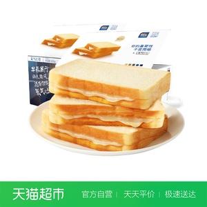 三只松鼠 氧气吐司面包800g/整箱夹心吐司口袋全麦面包早餐礼盒