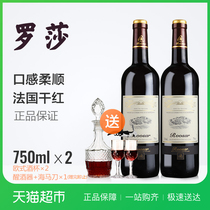 歪脖子红酒芙华安赛伦干红葡萄酒法国进口楠希小馆