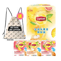 Lipton cold bubble tea gift box 21 packaging