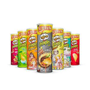 Pringles/品客薯片 桶装110g 7种口味任选 休闲食品
