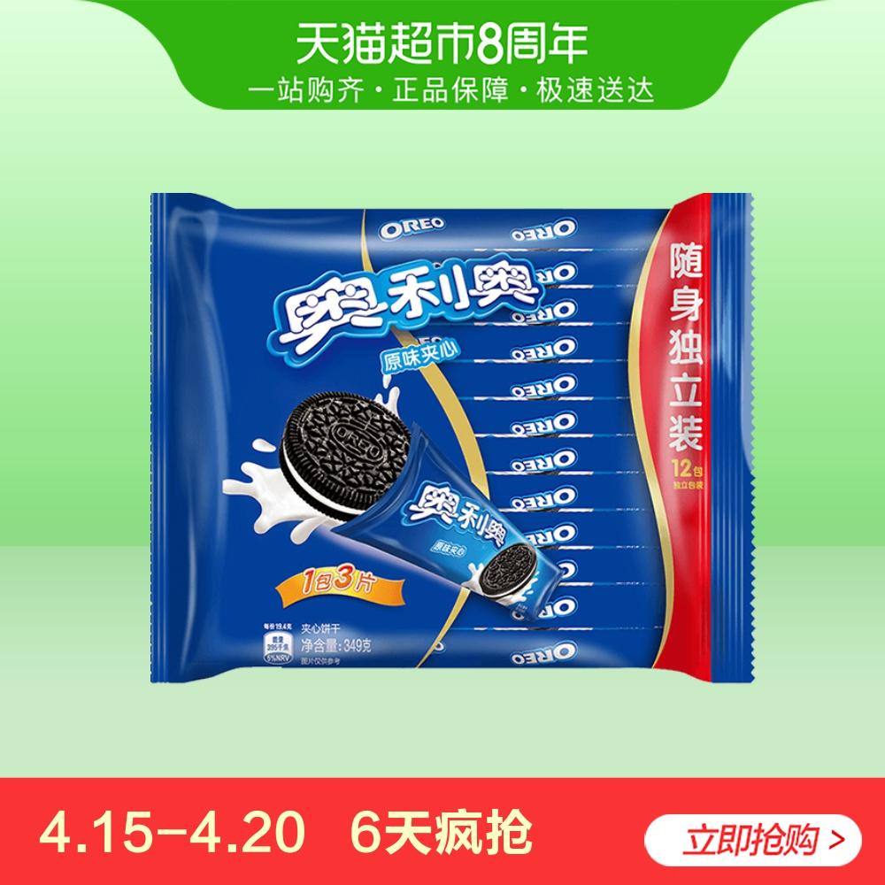 億滋奧利奧夾心餅干原味349g獨立裝12小包裝零食圖片