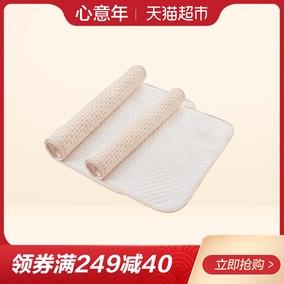 蒂乐彩棉婴儿宝宝四层加厚双面隔尿垫2条装防水透气