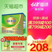 26金装 2段爱儿乐较大婴儿配方奶粉1200g 惠氏S