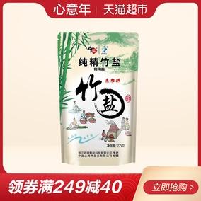 中盐 无碘盐 纯精竹盐225g*6 食用盐厨房烹饪调味品油酱醋