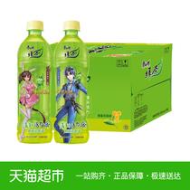 茶饮料饮品整箱15瓶绿茶蜂蜜茉莉味500ml康师傅