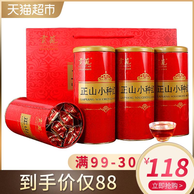 Чай Лапсанг Сушонг Артикул 539738854204