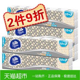维达手帕纸套装细韧4层7张/包共60小包 纸巾新旧交替随机发货图片