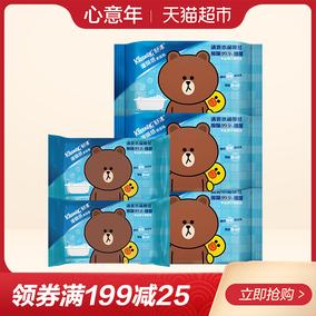 舒洁布朗熊 LINE FRIENDS湿厕纸40片3包+10片2包 卫生湿巾