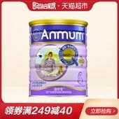 安满 孕妇奶粉新西兰原装进口罐装800g正品含勺妈妈粉孕妈粉