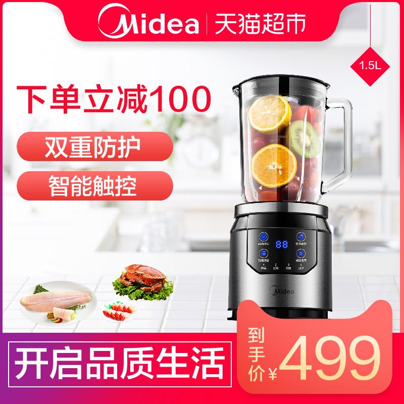Midea/美的BL80Y21破壁机家用自动多功能榨汁料理搅拌果汁机豆浆