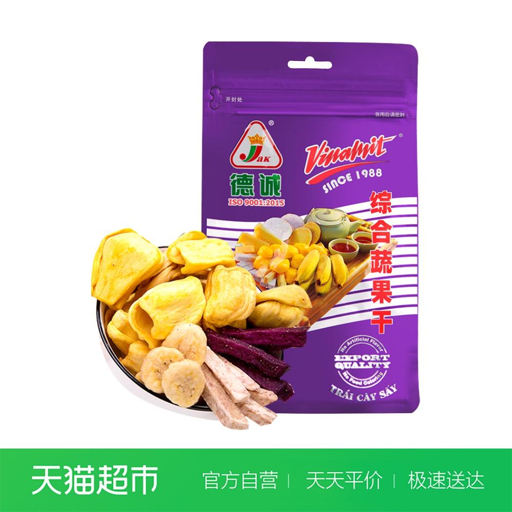 越南进口德诚综合蔬果干80g蜜饯果脯网红零食特产小吃健康无添加