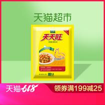 袋炒蔬菜调味料品代替味精鸡精400g太太乐蔬之鲜