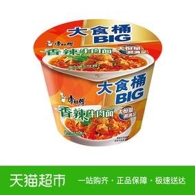 康师傅 大食桶香辣牛肉面 143g桶 方便面泡面