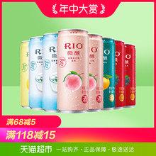 330ml 锐澳微醺系列5口味 RIO伏特加鸡尾酒