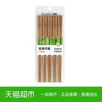 双枪雕刻筷天然碳化无漆无蜡工艺竹筷10双装家用筷子