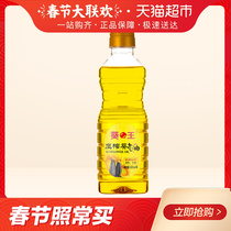Sunflower oil European imports of sunflower seeds physical press 180ml drop-down details page more activities