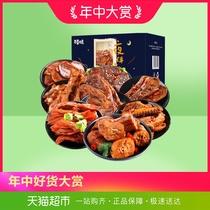 重庆特产麻辣鸭胗鸭肫熟食即食私房休闲零食香辣鸭郡金小嘴
