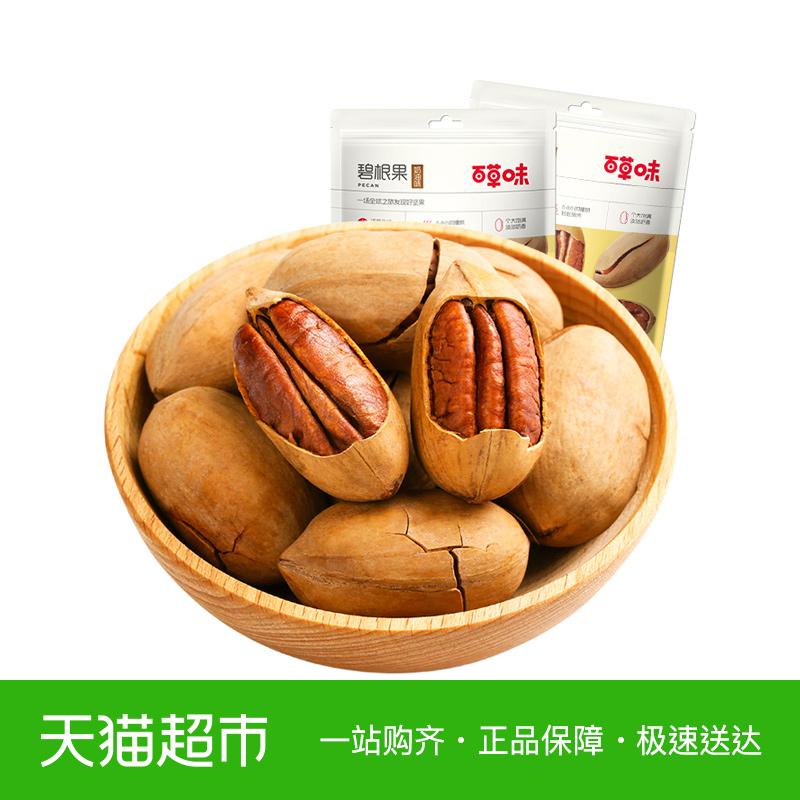 【淘】百草味 碧根果100g*2 坚果零食干果特产奶油长寿果碧更果