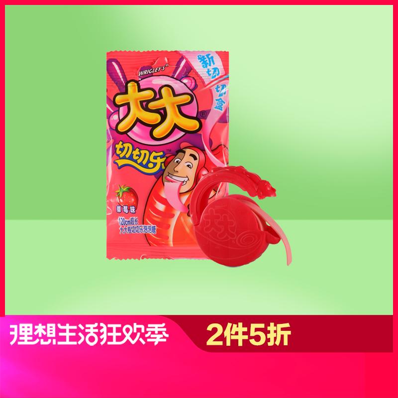 大大卷草莓口味口香糖30g儿童零食箭牌糖果休闲食品