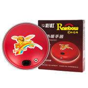 Rainbow hand warmer electric hot cake large soup mother fast charge heating heat storage type hand warmers
