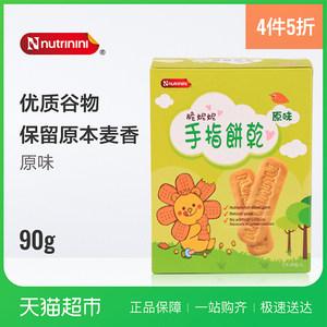 台湾进口脆妮妮原味手指饼干90g磨牙棒儿童零食辅食