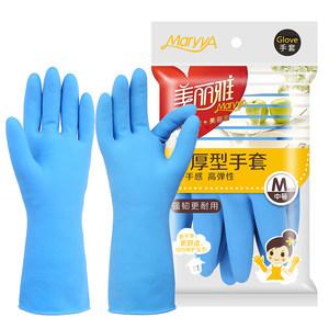 美丽雅加厚手套清洁洗衣防水手套厨房洗碗家务手套中号