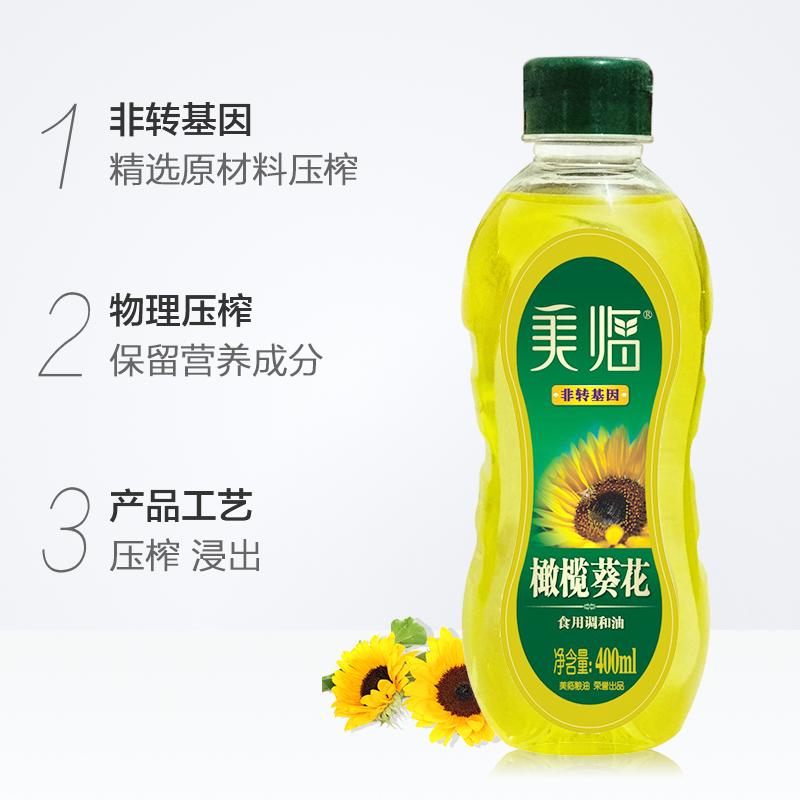 美临橄榄葵花调和油400ml含18%特级初榨橄榄油