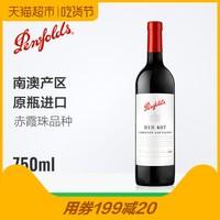 奔富407红酒干红