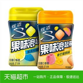 亿滋 Stride/炫迈无糖口香糖果味浪起来香芒蜜桃柠檬2味37.8G*2