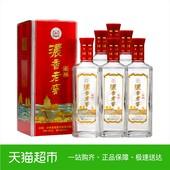 泸州老窖浓香柔和52度500ml 6瓶高度浓香型白酒新品 上市