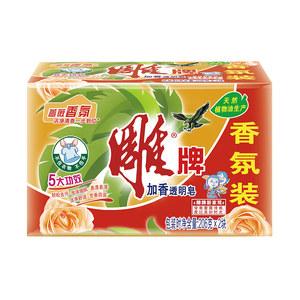 雕牌加香透明皂(惊爆装)206g*2 洗衣皂肥皂深层洁净