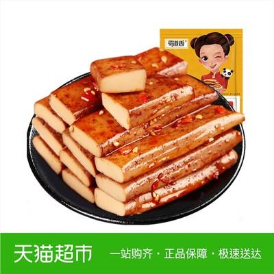 蜀道香麻辣鸡蛋干250g四川成都特产 辣味零食好吃的小吃香辣熟食