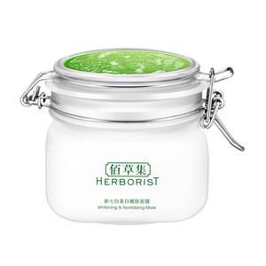 Herborist/佰草集新七白美白嫩肤面膜泥260g上海家化
