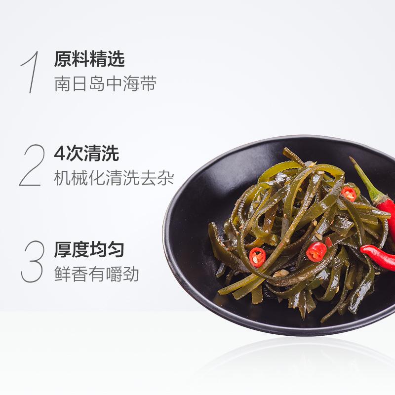良品铺子海带零食海带丝海带片218gx2袋香辣海味零食即食小吃