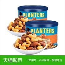 混合坚果2罐283g坚果混合美味蜂蜜Planters绅士坚果