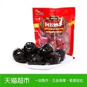 红枣零食 独立小包 阿胶枣无核蜜枣500g枣子 美枣王