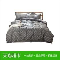 件套件床品4床双人1.8m水星家纺正品全棉三四件套纯棉被套床单人