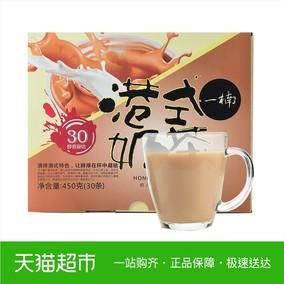 一楠 港式奶茶30条 袋装速溶冲泡奶茶奶茶粉早餐下午茶办公室原味