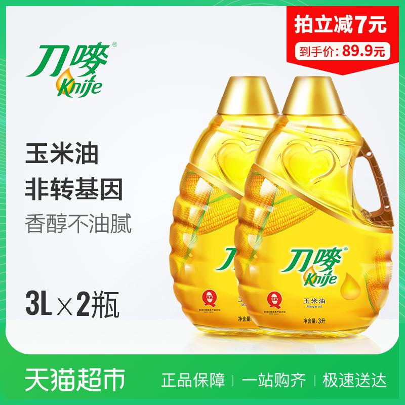 刀唛 玉米油食用油3L*2 非转基因植物油烹调食用油