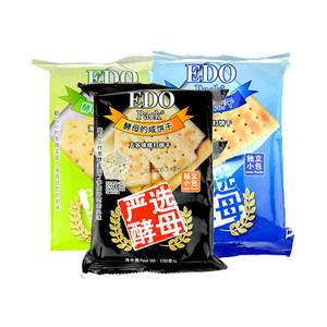 香港品牌EDO Pack梳打饼干(三口味)100g*3早餐苏打z
